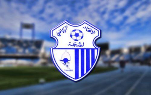 نادي إفريقي يزيد من متاعب إتحاد طنجة