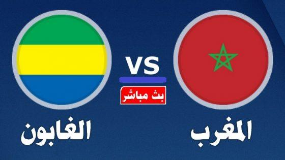 المغرب-والغابون-1