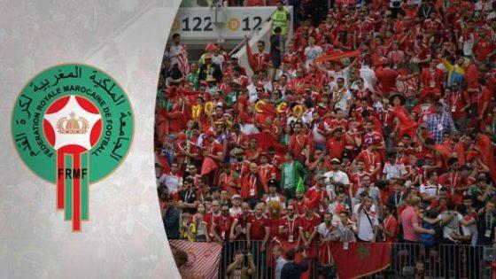 frmf_supporters_maroc_220619