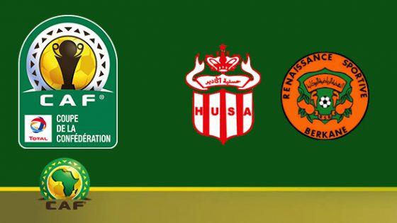 خبر سار للأندية الوطنية المشاركة في مسابقة كأس الكونفدرالية الإفريقية