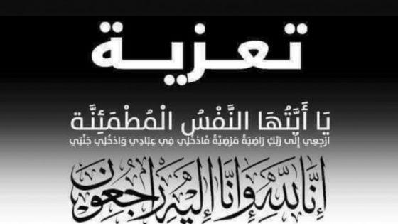 وفاة لاعب رجاء بني ملال السابق
