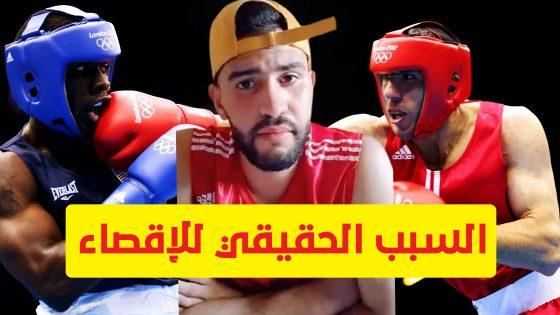 Boxing-HD-Wallpaper1 (1)